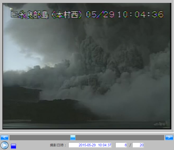 気象庁の火山カメラ画像10:04:36